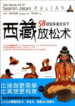 Seamm-jasani bestseller in China