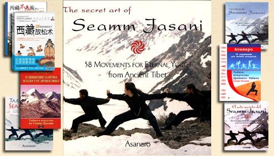 seamm-jasani worldwide bestseller