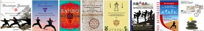 Asanaro books